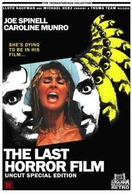 Постер фильма Последний фильм ужасов (1982)
