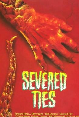 Постер фильма Разорванные узы (1992)