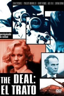 Постер фильма Сделка (2007)