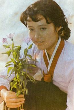 Постер фильма Колокольчик (1987)
