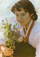 Колокольчик (1987)