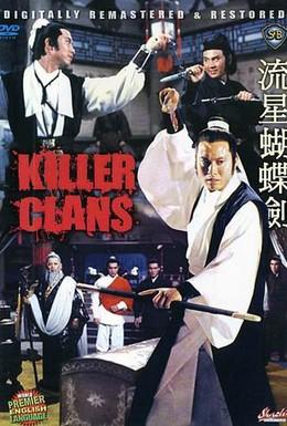 Постер фильма Клан убийц (1976)