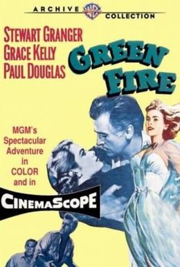 Постер фильма Зеленый огонь (1954)