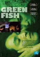 Зеленая рыба (1997)