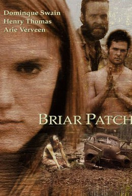 Постер фильма Убить Эдгара (2003)