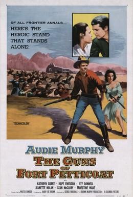 Постер фильма Стрелки Юбочного форта (1957)