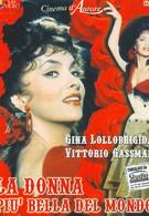 Самая красивая женщина мира (1955)
