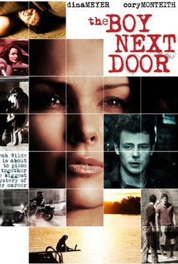 Постер фильма Сосед (2008)