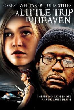 Постер фильма Прогулка на небеса (2005)
