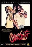 Исступление (1979)