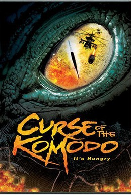 Постер фильма Проклятье острова Комодо (2004)