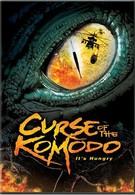 Проклятье острова Комодо (2004)