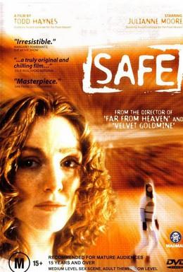 Постер фильма Спасение (1995)