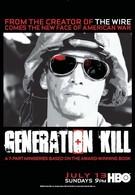 Поколение убийц (2008)