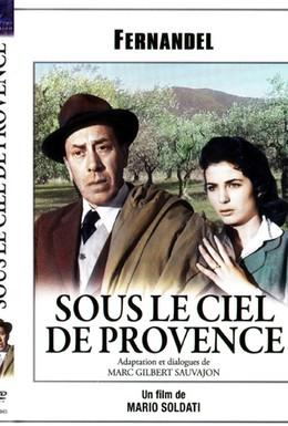 Постер фильма Под небом Прованса (1956)