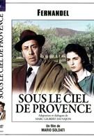 Под небом Прованса (1956)