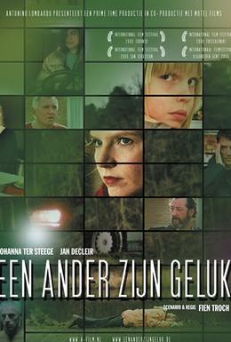 Постер фильма Чужое счастье (2005)