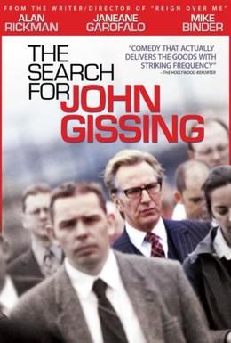 Постер фильма В поисках Джона Гиссинга (2001)