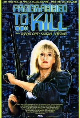 Постер фильма Запрограммированная убивать (1987)