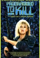 Запрограммированная убивать (1987)