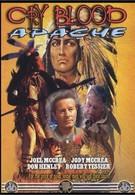 Кровавые слезы апачей (1970)