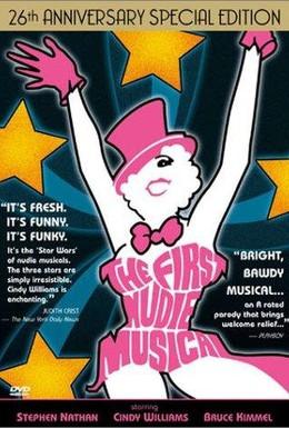 Постер фильма Первый нудистский мюзикл (1976)