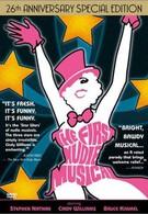 Первый нудистский мюзикл (1976)