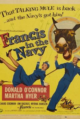 Постер фильма Фрэнсис на флоте (1955)