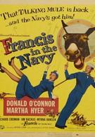 Фрэнсис на флоте (1955)