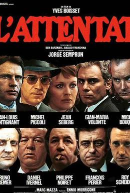 Постер фильма Похищение в Париже (1972)