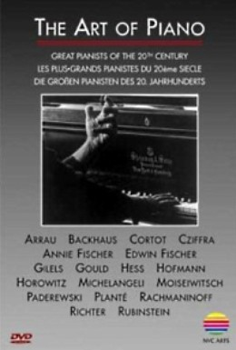 Постер фильма Искусство фортепиано (1999)