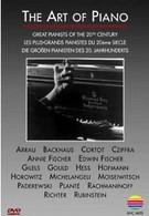 Искусство фортепиано (1999)