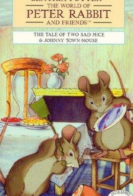 Постер фильма Мир кролика Питера (1992)