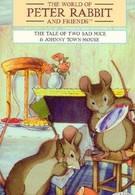 Мир кролика Питера (1992)