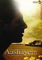 С надеждой на лучшее (2010)