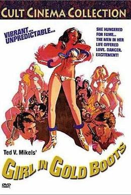 Постер фильма Девушка в золотых сапожках (1968)