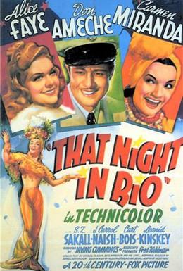 Постер фильма Та ночь в Рио (1941)