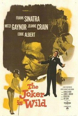 Постер фильма Джокер (1957)