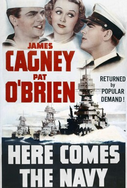 Постер фильма В дело вступает флот (1934)