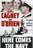 В дело вступает флот (1934)