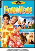 Пляжное кино (1998)