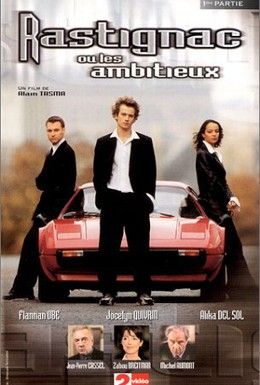 Постер фильма Растиньяк (2001)