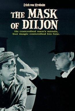 Постер фильма Маска Дижона (1946)