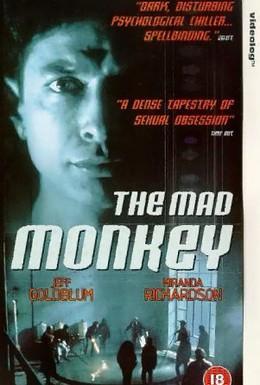 Постер фильма Сон безумной обезьяны (1989)