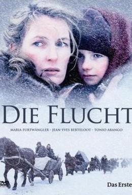 Постер фильма Бегство (2007)