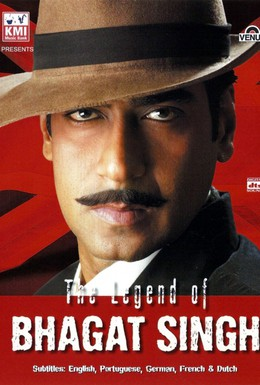 Постер фильма Легенда о Бхагате Сингхе (2002)