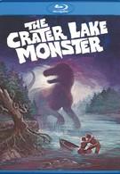 Чудовище озера Крейтер (1977)