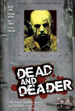 Постер фильма Заражение: Вирус смерти (2006)