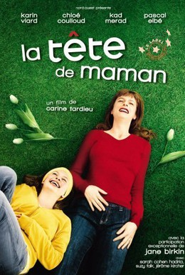 Постер фильма Голова матери (2007)