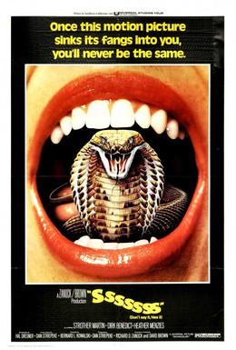 Постер фильма Ссссссс (1973)